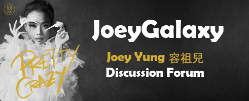 JoeyGalaxy - Joey Yung 容祖兒 English Fan Site + Discussion Forum